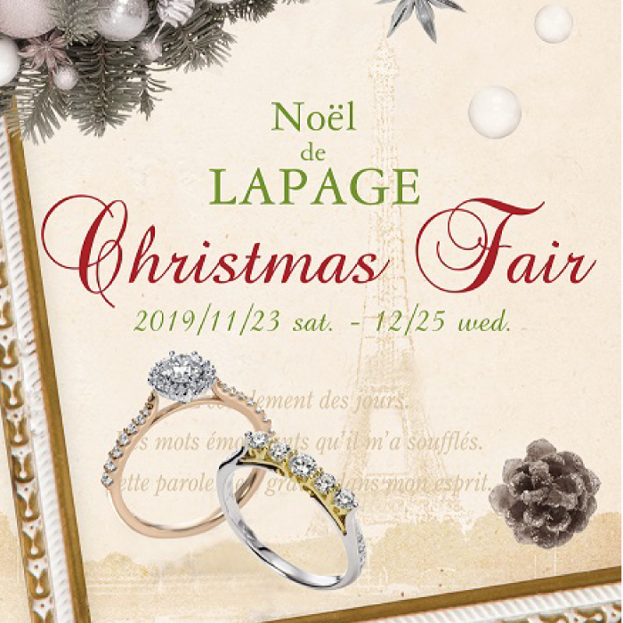 【LAPAGE】Noel de LAPAGE クリスマスフェア