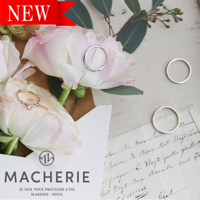 NEW BRIDAL『MACHERIE』6/19デビュー