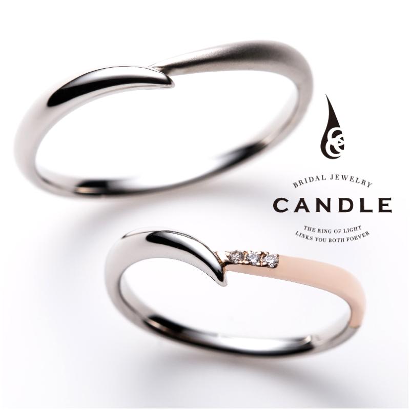 フェミニン 結婚指輪のMarble