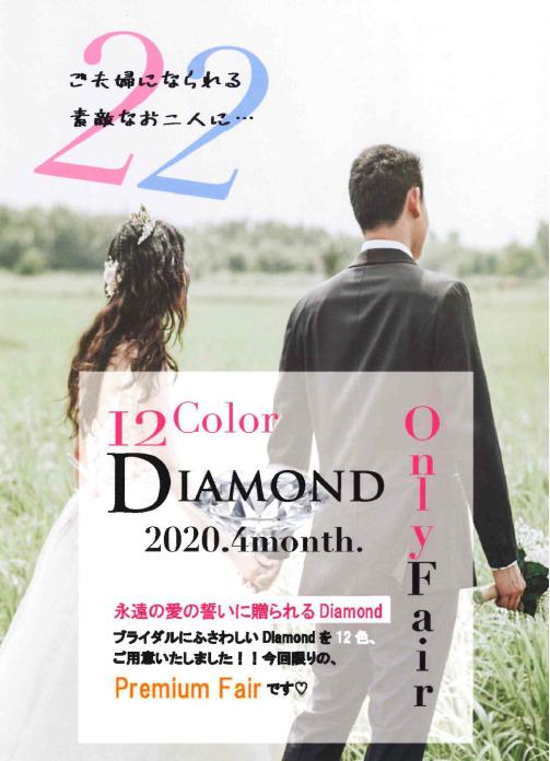 【Love Bond】Twenty-two stone