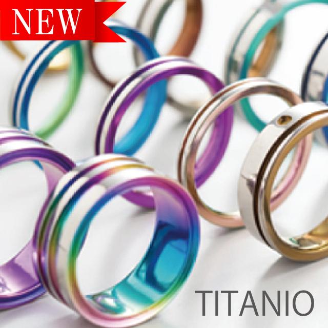 NEW 『TITANIO』デビュー