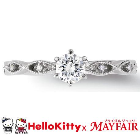 シンプル,ゴージャス 婚約指輪のLondonEye