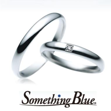 【Something Blue】 誕生石プレゼントキャンペーン