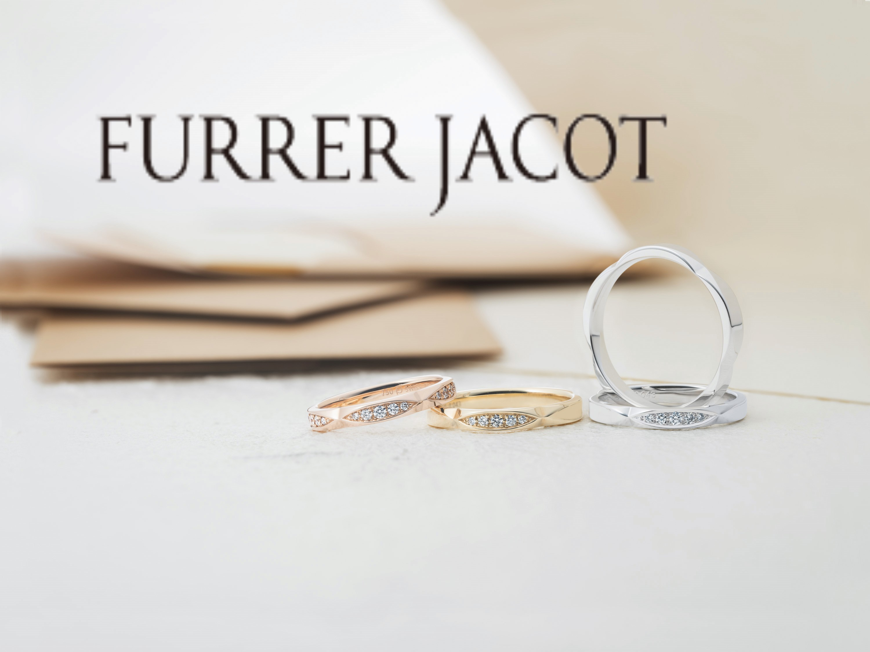 【GRACISBRIDAL札幌北2条店】FURRER JACOT オススメ紹介♪