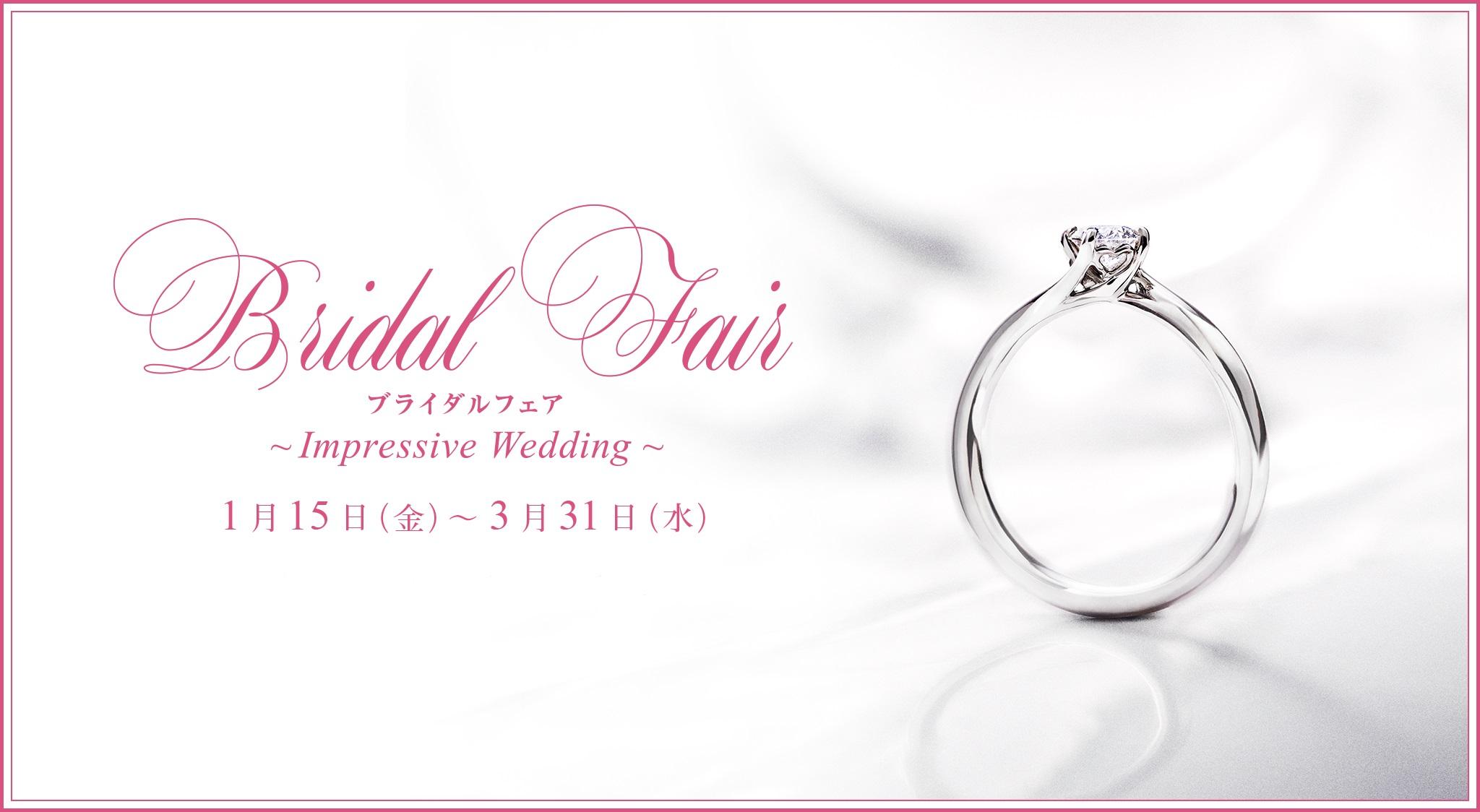 【PonteVecchio】~Impressive  Wedding~