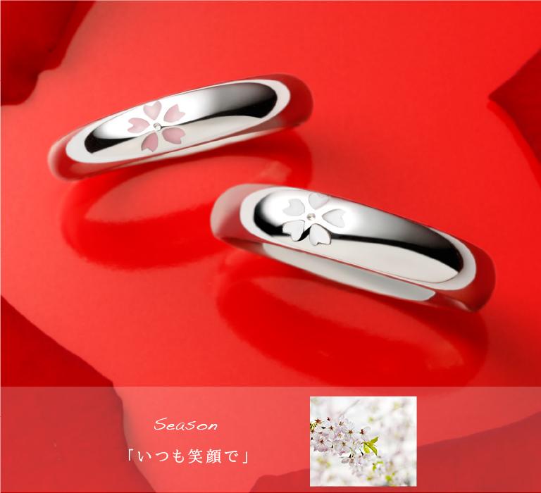 【GRACIS札幌駅前店】AFFLUX🌸Bridal Ring Fair3/1~
