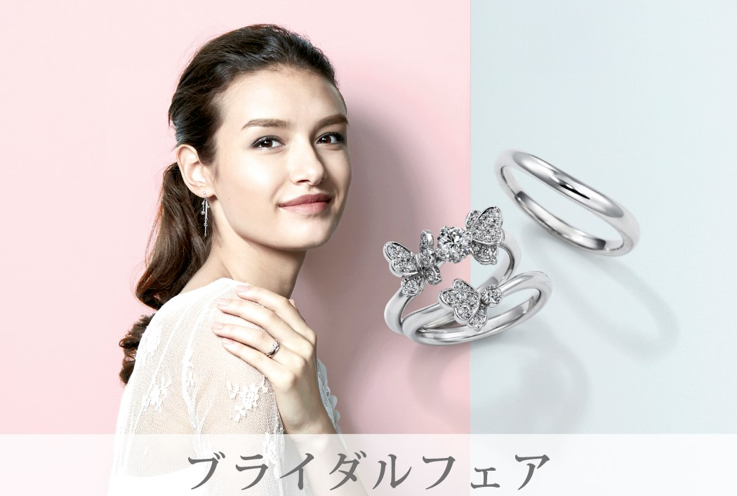 【CAFERING】ダイヤモンドグレードUP&誕生石プレゼント