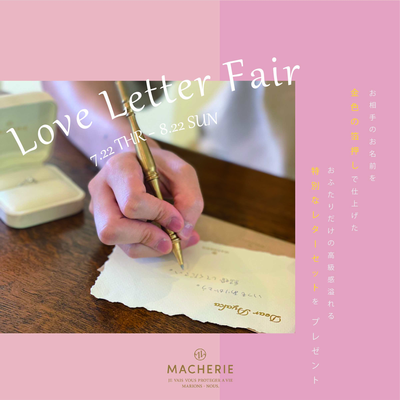 【MACHERIE】Love Letter Fair