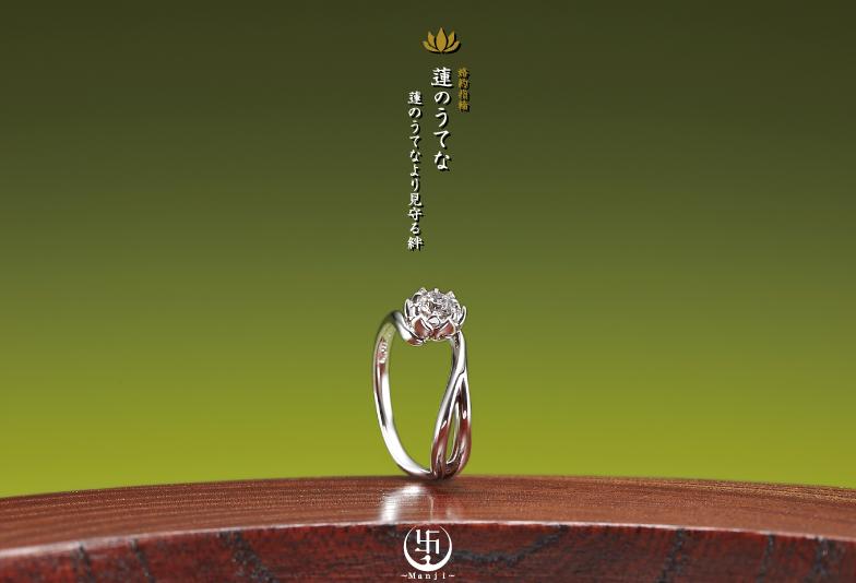 和の意味深い婚約指輪作品と結婚指輪作品を創造する京都 萬時